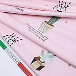"""Відріз сатину """"Рослини в горщиках з написом, кактуси"""" на рожевому, розмір 80 * 160 см, фото 2"""