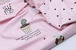 """Відріз сатину """"Рослини в горщиках з написом, кактуси"""" на рожевому, розмір 80 * 160 см, фото 3"""
