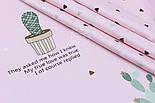 """Відріз сатину """"Рослини в горщиках з написом, кактуси"""" на рожевому, розмір 80 * 160 см, фото 4"""