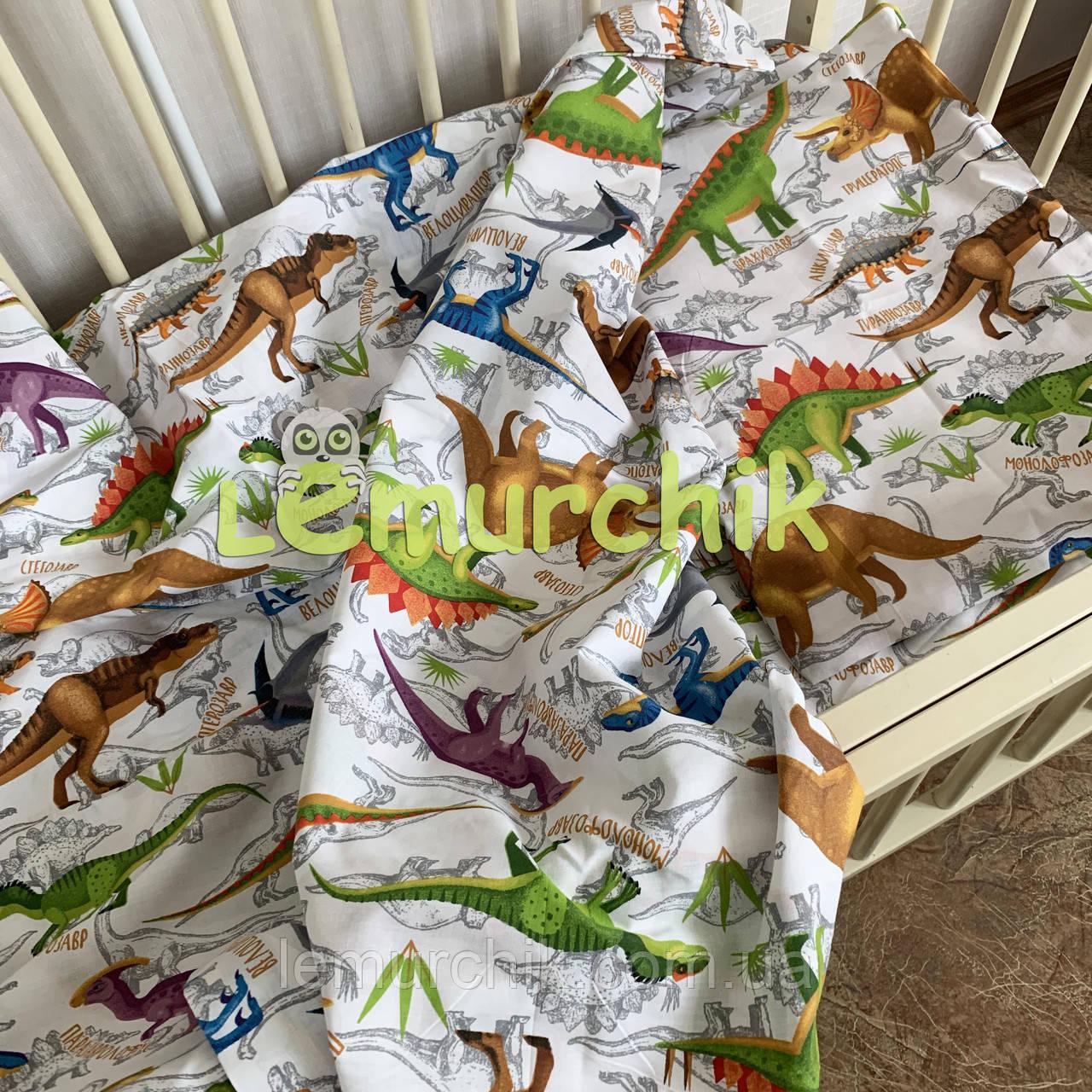 Постільний набір в дитячу ліжечко (3 предмета) Динозаври