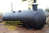 Ресивер подземный, ёмкость для СУГ (пропан-бутан), резервуар для газа 5 м.куб