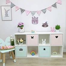 Детский стеллаж для игрушек на 8 секций и 4 ящика