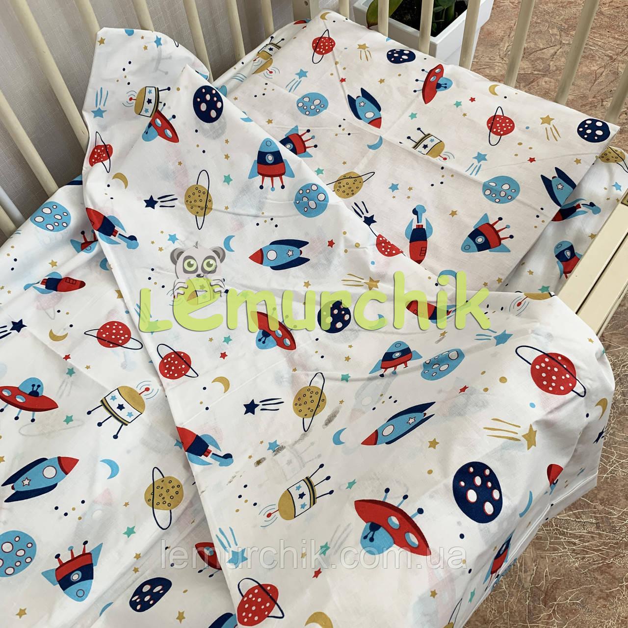 Постельный набор в детскую кроватку (3 предмета) Ракеты