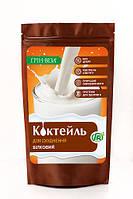 Протеиновый коктейль Белковый 250 г Грин-Виза Украина
