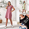 Р 48-54 Літній бавовняне плаття з кишенями Батал 23791