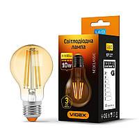 LED лампа винтажная VIDEX Filament A60FA 10W E27 2200K бронза, фото 1