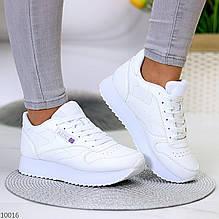 Стильные кроссовки женские белые эко-кожа