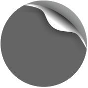 А Серый