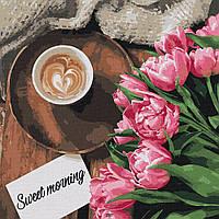 """Картина по номерах """"Sweet morning"""" (AC12107)"""