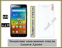 Защитное закаленное стекло для смартфона Lenovo A5000, фото 1