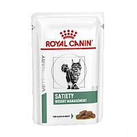 Влажный корм для кошек Royal Canin SATIETY WEIGHT MANAGEMENT CAT 85г