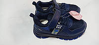 Детские кроссовки синие 26-31 Канарейка, фото 1