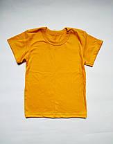 Детская однотонная желтая футболка 3,4,5,6,7,8,9,10,11,12,13,14,15 лет