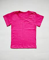 Розовая детская футболка 3,4,5,6,7,8,9,10,11,12,13,14,15 лет
