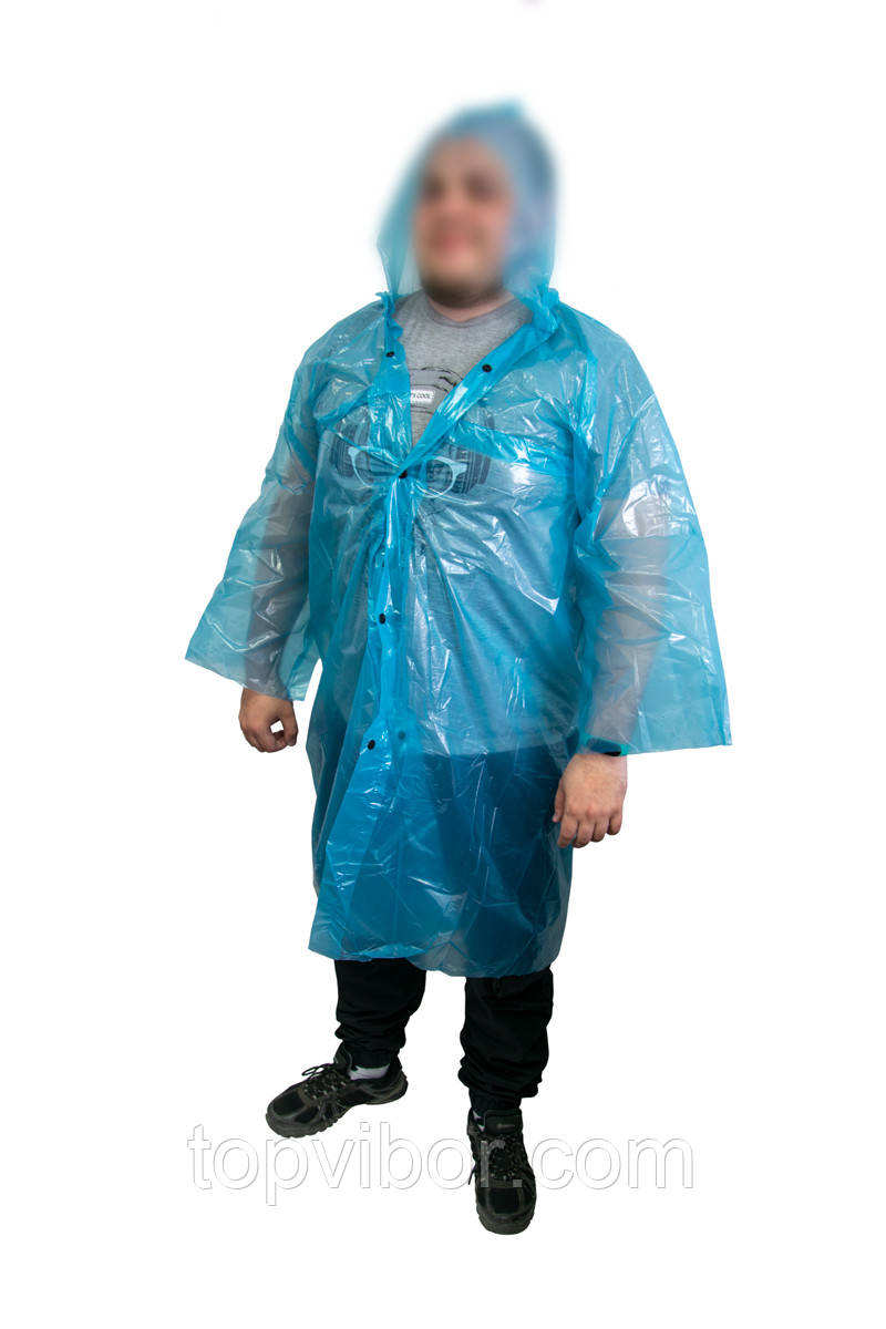 Плащ дождевик на кнопках Синий 60мкм 107х73 см, туристический дождевик от дождя, снега и ветра (VT)