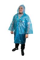 Плащ дождевик на кнопках Синий 60мкм 107х73 см, туристический дождевик от дождя, снега и ветра (VT), фото 1