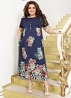 Нарядное платье свободного кроя большого размера, фото 1