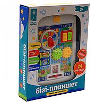 Детская музыкальная развивающая игрушка «Бизи-планшет» Бизиборд 24 мелодии (KI-7049), фото 4