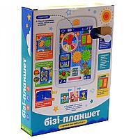 Детская музыкальная развивающая игрушка «Бизи-планшет» Бизиборд 24 мелодии (KI-7049), фото 5
