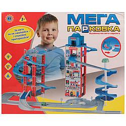 Гра Мега паркування - будівництво паркінгу