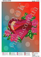 Схема для вышивки бисером розы любви