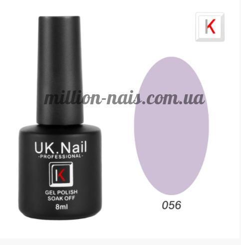 Гель-лаки  UK.Nail  8 мл, №56