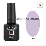 Гель-лаки  UK.Nail  8 мл, №56, фото 1