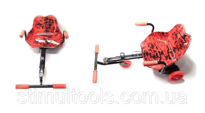 Дрифт-карт электросамокат EL-102 Красное пламя