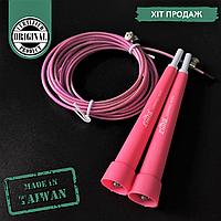Оригінальна швидкісна скакалка для кроссфита для схуднення з підшипниками CIMA POWER 3 м Рожевий (4PVC)