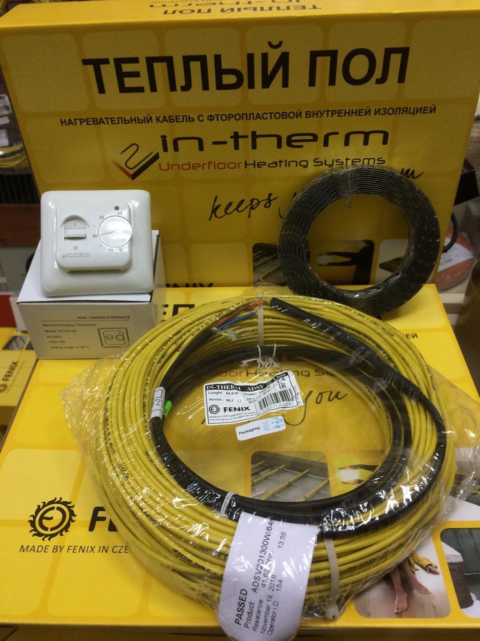 4.5 m2 Теплі підлоги під плитку Fenix In-therm 720W тонкий нагрівальний кабель