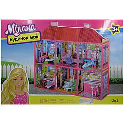 Будиночок для ляльок Мілана 9044