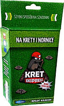 Средство от кротов, полевок 200 г Kret Ekspress, Aquafor