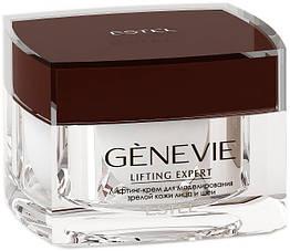 Ліфтинг-крем для моделювання зрілої шкіри обличчя та шиї ESTEL Genevie Lifting Expert 50 мл