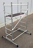 Вишка-тура будівельна алюмінієва робоча висота 3.0 (м), фото 2