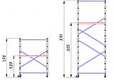 Вишка-тура будівельна алюмінієва робоча висота 3.0 (м), фото 3