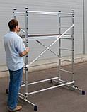 Вишка-тура будівельна алюмінієва робоча висота 3.0 (м), фото 5
