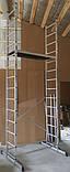 Вишка-тура будівельна алюмінієва робоча висота 5.0 (м), фото 5