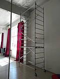Вишка-тура будівельна алюмінієва робоча висота 5.0 (м), фото 6