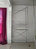 Вишка-тура будівельна алюмінієва робоча висота 5.0 (м), фото 7