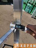 Приставна драбина алюмінієва на 12 ступенів, фото 3