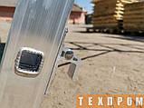 Алюмінієва трисекційна універсальна драбина 3 х 7 ступенів, фото 8
