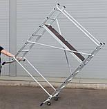 Будівельний алюмінієвий поміст робоча висота 3.0 (м), фото 4