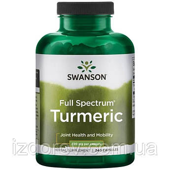 Swanson, Куркума, Turmeric, 720 мг, 240 капсул