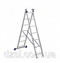 Лестница алюминиевая двухсекционная универсальная 2 х 7 ступеней