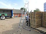 Стрем'янка з поручнями професійна на 6 ступенів алюмінієва, фото 8