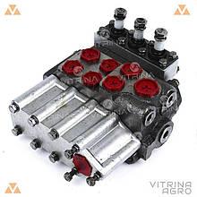 Гидрораспределитель Р80-3/1-444 | ЭО, ДЭТ, Т-150, Карпатец ПЭФ VTR