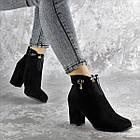 Ботильоны женские Fashion Bluebeard 2339 38 размер 24,5 см Черный, фото 6