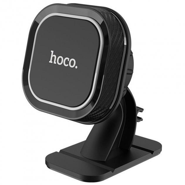 Автомобильный магнитный держатель Hoco CA53