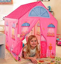 Детская игровая палатка Princess Home / Палатка для детей Домик принцессы