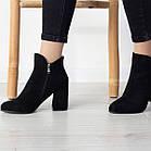 Ботильйони жіночі Fashion Callie 2514 36 розмір, 23,5 см Чорний, фото 2